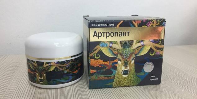 Crema de artropant cumpărați într-o farmacie durere în extensia brațului în articulația umărului
