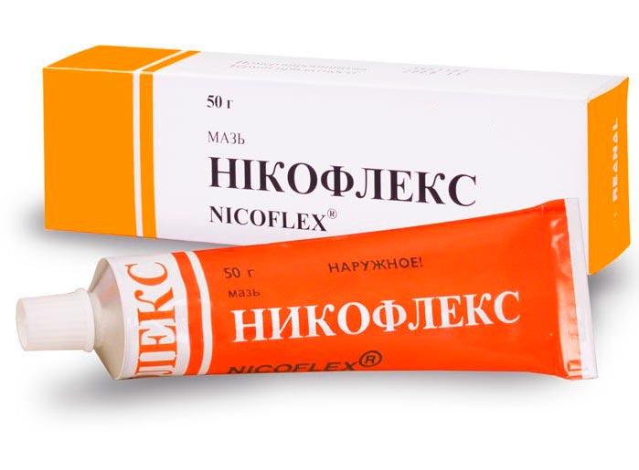 gel pentru exacerbarea osteochondrozei